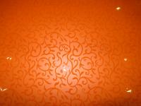 Флора оранжевая 1054 FL