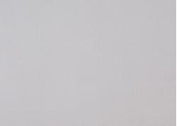4040 S Антарес