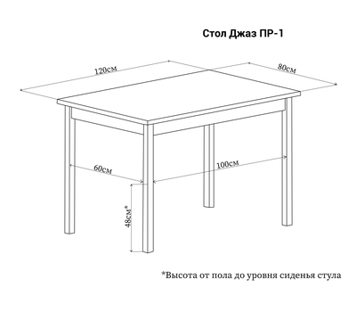 Стол раздвижной Джаз ПР-1 93 Дуб тёмный / Венге 80x120(157)
