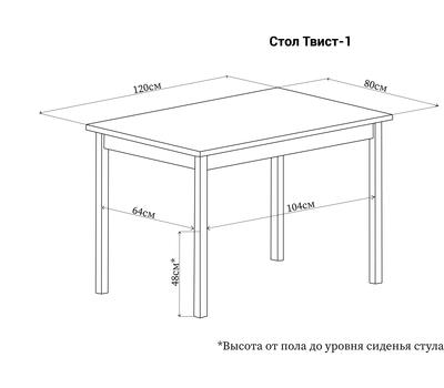 Стол раздвижной со стеклом Танго ПО СТ-71 Венге 04