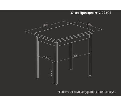Стол раскладной Дрезден М-2 Орех тёмный / Венге - 04
